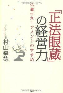 book03